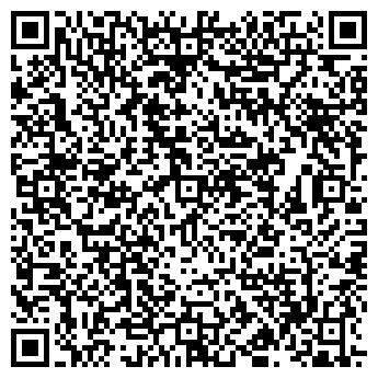 QR-код с контактной информацией организации Ольга, ИП