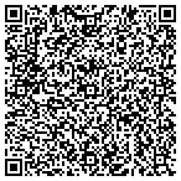 QR-код с контактной информацией организации Smart Link (Смарт Линк), ТОО