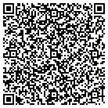 QR-код с контактной информацией организации Амега Информ, ТОО