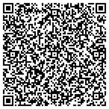 QR-код с контактной информацией организации ИТ Комплекс, ТОО