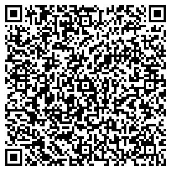 QR-код с контактной информацией организации Логитекс, ТОО