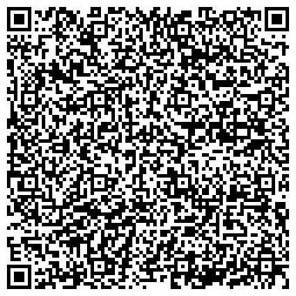 QR-код с контактной информацией организации ИП Ремонт компьютеров, заправка принтеров Барановичи