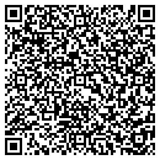 QR-код с контактной информацией организации CompUnity, ИП