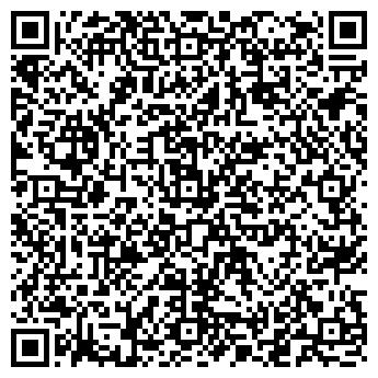 QR-код с контактной информацией организации Компьютерные услуги , ООО