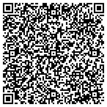 QR-код с контактной информацией организации Скорая компьютерная помощь, ООО