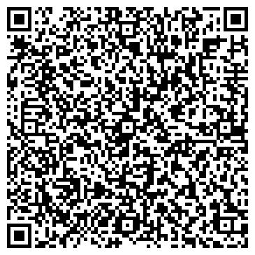 QR-код с контактной информацией организации ИП Computerrepair