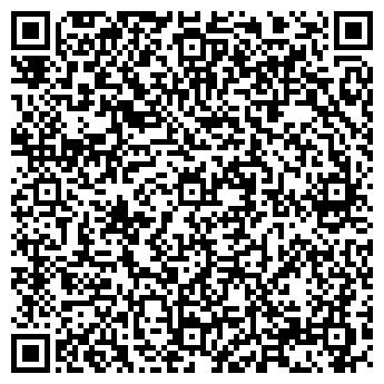 QR-код с контактной информацией организации Репников Д. П., ИП