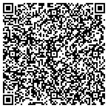 QR-код с контактной информацией организации Алмаз-Профи, ООО