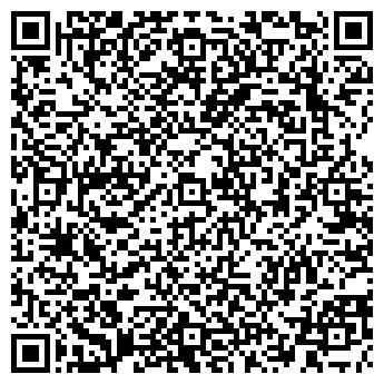 QR-код с контактной информацией организации Ольмакс Бел, СООО