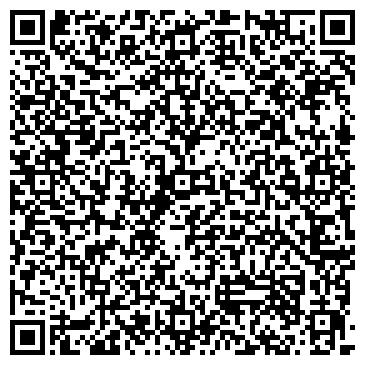 QR-код с контактной информацией организации WALER, GMT - сервис, сервисный центр