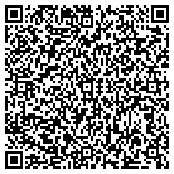 QR-код с контактной информацией организации Ампиран, ООО