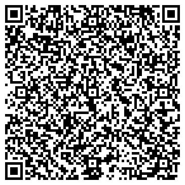 QR-код с контактной информацией организации Алейников, ЧП