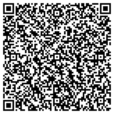 QR-код с контактной информацией организации Крц, ЧП