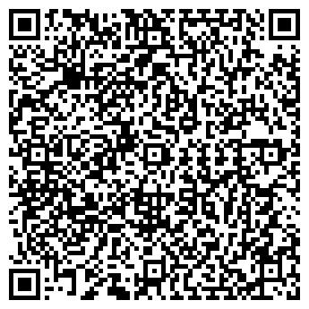 QR-код с контактной информацией организации Актуб, ООО