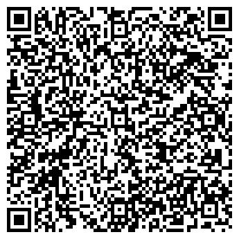 QR-код с контактной информацией организации Реминт, ООО