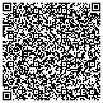 QR-код с контактной информацией организации Сервисный центр Мастер Сервис, ООО