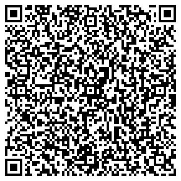 QR-код с контактной информацией организации Фаба Украина, ООО