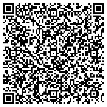 QR-код с контактной информацией организации Терек-Алмаз, ЧУП