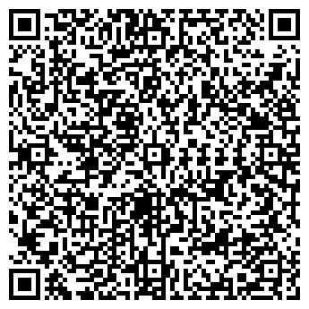 QR-код с контактной информацией организации Приборсервис, ЧП