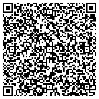 QR-код с контактной информацией организации Галич-Парк, ООО