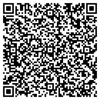 QR-код с контактной информацией организации Гранд-Сервис ТЦ, ООО