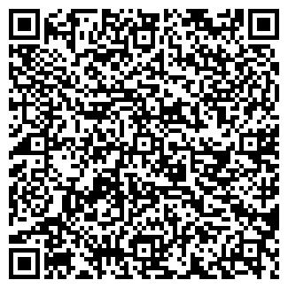 QR-код с контактной информацией организации Севитол-Диамант-Сервис, ООО
