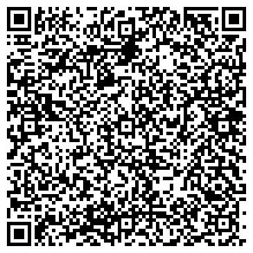 QR-код с контактной информацией организации Чёрный Красный Белый, ООО