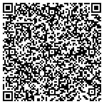 QR-код с контактной информацией организации Кроссроуд , Компания