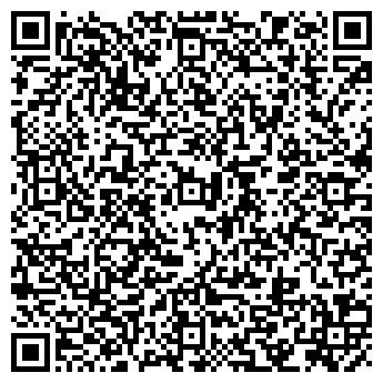 QR-код с контактной информацией организации Рефиниш Украина, ООО