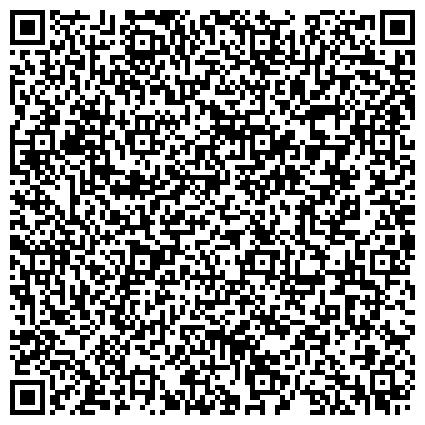 QR-код с контактной информацией организации Cервисный центр Kinzo Povertec DWT Протон Зенит, ООО