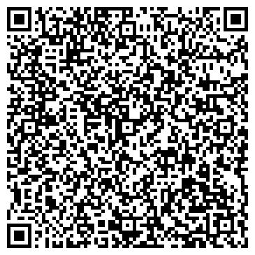QR-код с контактной информацией организации Кремень, ЧП