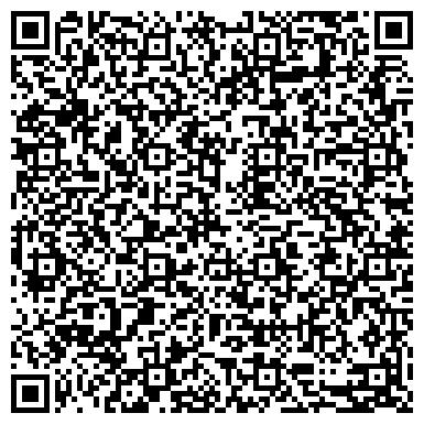 QR-код с контактной информацией организации Сеть Шустро (Шустро – первая сеть бытовых услуг), ООО