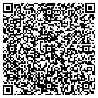 QR-код с контактной информацией организации Шихов, ЧП