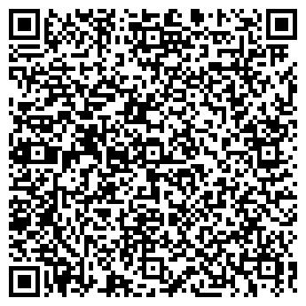 QR-код с контактной информацией организации Реал Комфорт, ЧП