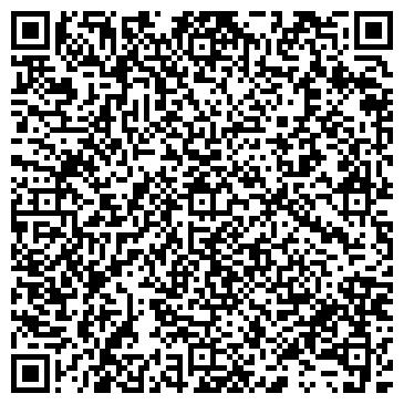 QR-код с контактной информацией организации Геокурс, ТОО