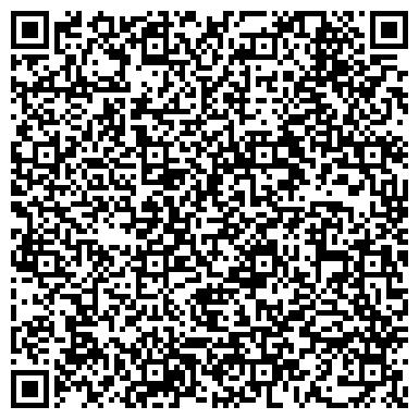 QR-код с контактной информацией организации Узень, ТОО