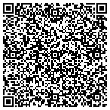 QR-код с контактной информацией организации Велмаст, ТОО