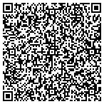 QR-код с контактной информацией организации Доиз, ООО