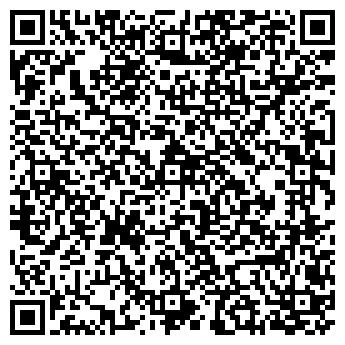 QR-код с контактной информацией организации ТФ Кант ХХI, ООО