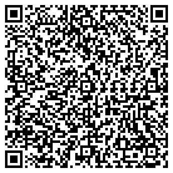 QR-код с контактной информацией организации Дервус, ООО