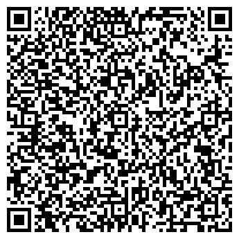 QR-код с контактной информацией организации АВС-2000, ООО