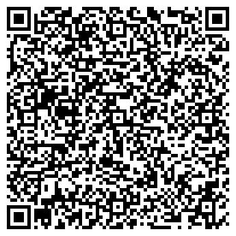 QR-код с контактной информацией организации Анфилада-плюс, ЧУП УНП