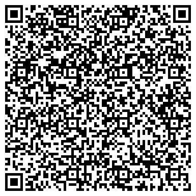 QR-код с контактной информацией организации ЭСКОНЕ - Эксклюзивный сервис комфорта, ЧУП