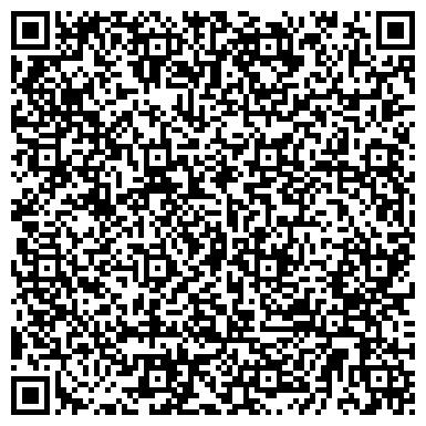 QR-код с контактной информацией организации Планета чистоты, ООО БК Лига ставок