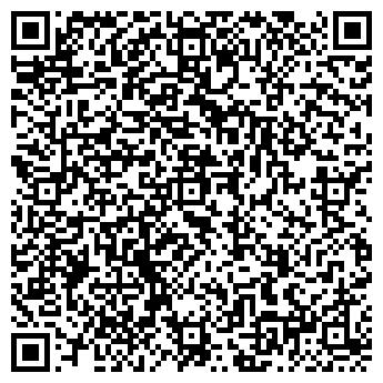 QR-код с контактной информацией организации Шавейко С. Н., ИП