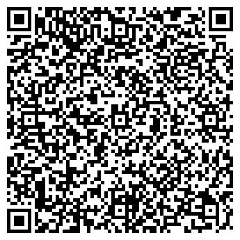 QR-код с контактной информацией организации Логиш, СООО