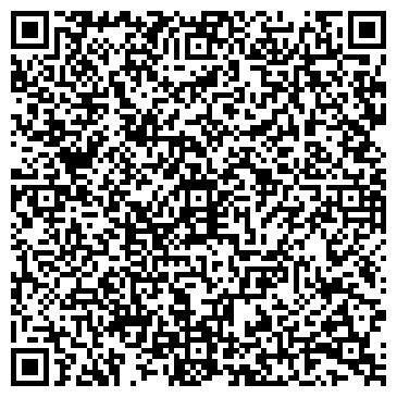 QR-код с контактной информацией организации Альпийский стиль, ЧУП