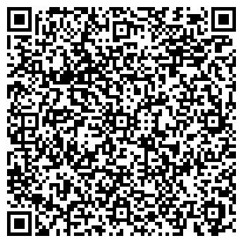 QR-код с контактной информацией организации Домовир Строй, ООО