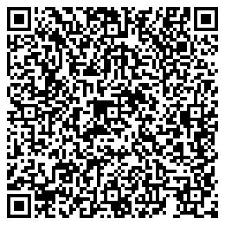 QR-код с контактной информацией организации Ваш Декор ,ЧУП