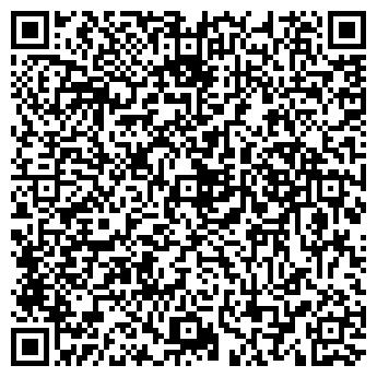 QR-код с контактной информацией организации Алказар, ООО